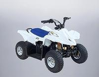MINI ATV - 50 ( All Terrain Vehcile)