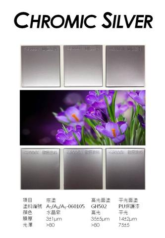 電鍍銀塗料-水晶紫