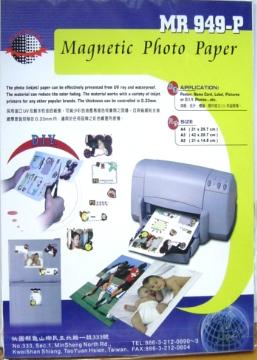 taiwan magnetic photo inkjet paper office supplies stationery
