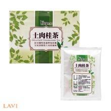 Taiwan Odourbark Cinnamon Tea