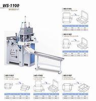 WS-1100 E-catalog