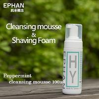 Peppermint cleansing mousse 100ml