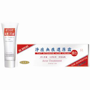 BIOLINE TINT INTENSIVE ACNE CREAM (PURIFYING EFFECT)
