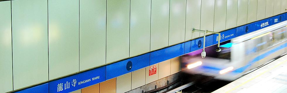 TECO Panels in Metro Station