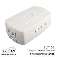 Z-Wave Plug-in Dimmer