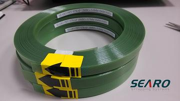 Taiwan made smooth/embossed PET strapping band