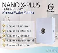 Counter Top Compact Water Purifier
