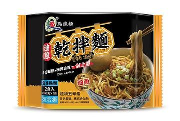 Shallot Dry Noodle