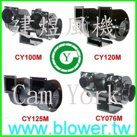 Packaging Machinery blower CY150M
