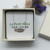 925 Silver Necklace Cedar Leaf Platinum-Clad Gift Box