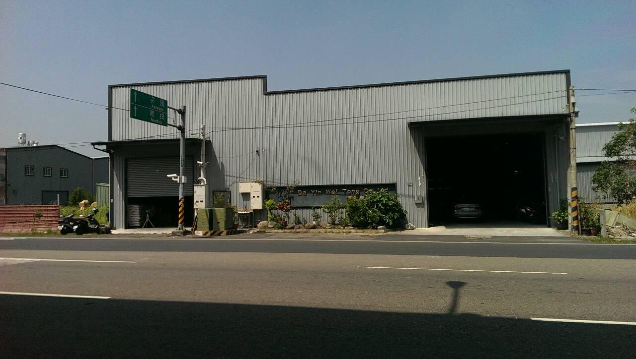 Factory look 1
