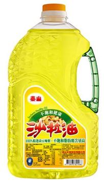 Taisun Soybean Oil