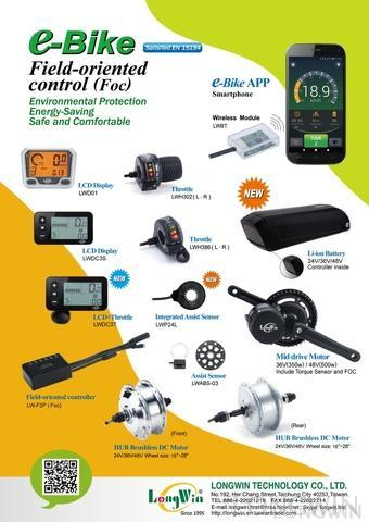 2018 Catalog of Control System