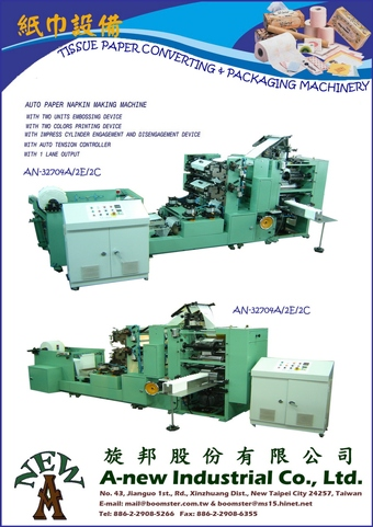 Vacuum Type Napkin Making M/C