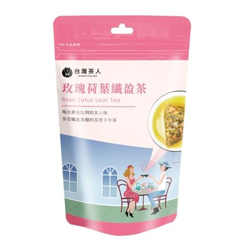 Fitness Series - Rose Lotus Leaf tea