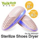 Sterilize Shoes Dryer(PINK)