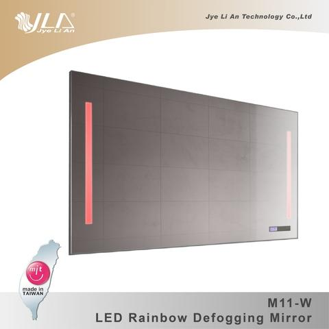 LED Rainbow Defogging Light Mirror
