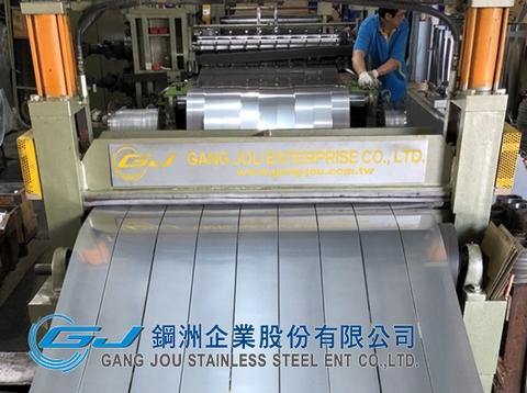 stainless steel strip material for tube and pipes