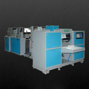 PERFORATING BAG ON ROLL MAKING,machinery bag making machine,
