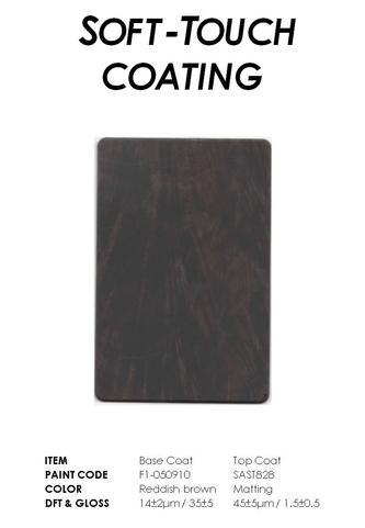 彈性塗料-紅棕色