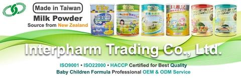 Baby Milk Formula Series Products