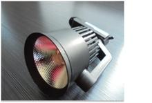 Plant Grow light - Track Spot light