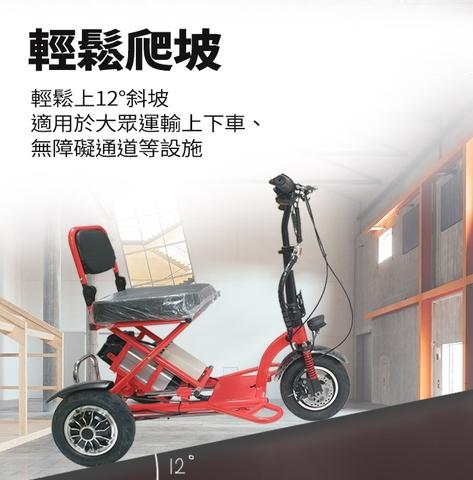 Power mobility scooter for elderly people