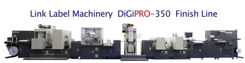 印後加工設備 (客製化機種)