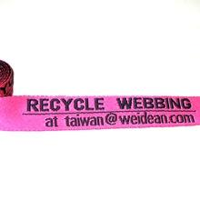 Recycled Jacquard Webbing Manufacturers