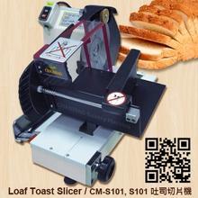 面包/吐司切片机 CM-S101, CM-S201
