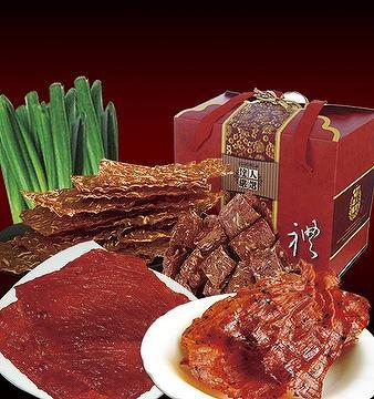 Dried Pork