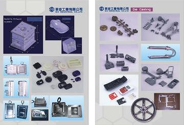 mold,die,plastic part,bottle,pipe,gear