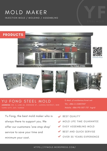 Taiwan Plastic Injection Mould   Taiwantrade