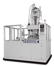 Vertical Single Shuttle Table Injection Machine