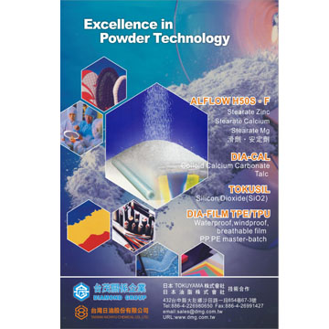 Excellence in Powder Technology