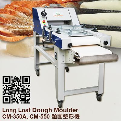 Long Loaf  Dough Moulder