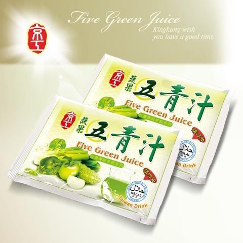 Five Green Juice