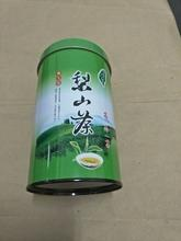 Lishan Oolong Tea 150g