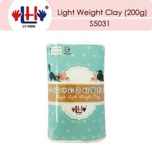 ✿Light Air Dry Clay (200g)