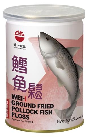 Ground Fried Pollock Fish Floss 150G