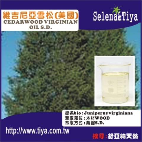 CEDARWOOD VIRGINIAN OIL S.D.