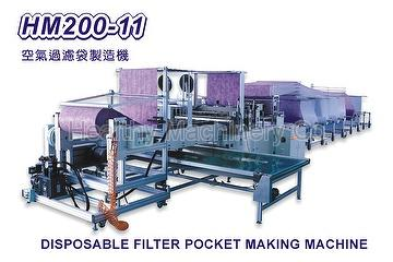 DISPOSABLE FILTER POCKET MAKING MACHINE