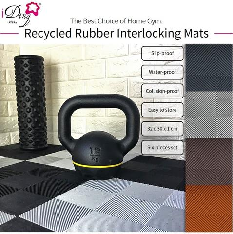 Recycled Rubber Interlocking Mats