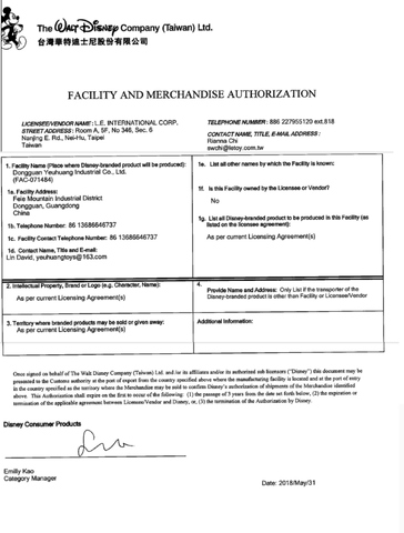 Fac 071484 Fama Fama License Number Certificate Taiwantrade Com