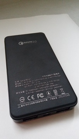 Power Bank, Mobile Power, Temporary Power, Mobiles Source, Temporary Source, Portable Charger, External Battery
