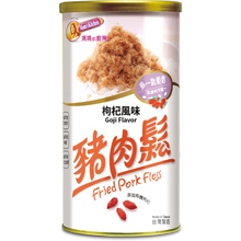 [Pork Floss] Fried Pork Floss (Goji Flavor)