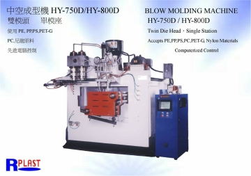 BLOW MOLDING MACHINE 400D~800D)
