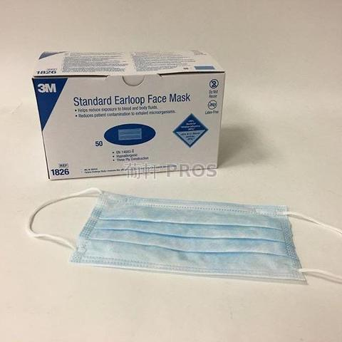 3M 1826 face mask, 3ply medical surgical mask