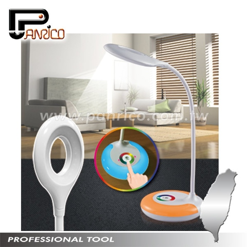 Taiwan 5w Rechargeable Led Table Lamp Led Color Changing Table Lamp
