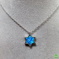 Silver Sideways Star of David Silver Clavicle Necklace